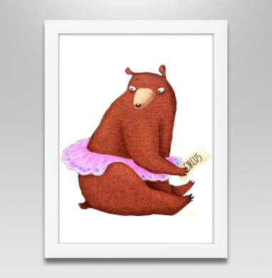 Цирковая медведица - Продажа картин в интернете