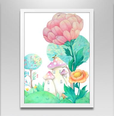 Грибочные домики - Постер в белой раме, грибы