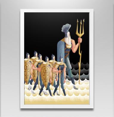 Морские витязи - Постер в белой раме, сказки
