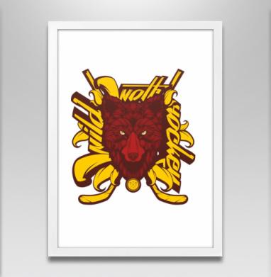 Дикий хоккейный волк - Постер в белой раме, волк