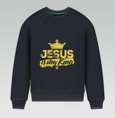 Свитшот мужской темн-синий 340гр, теплый - Иисус мой Царь