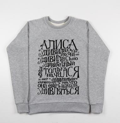 Cвитшот женский серый-меланж 340гр, теплый - Алиса