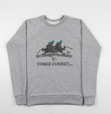 Comix cornici - Купить детские свитшоты с цитатами в Москве, цена детских свитшотов с цитатами  с прикольными принтами - магазин дизайнерской одежды MaryJane