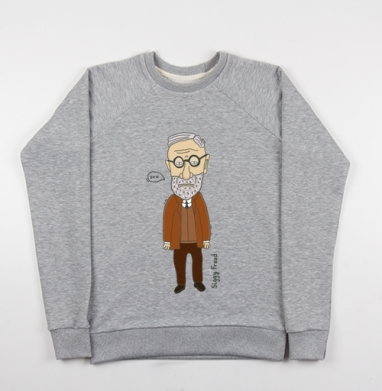 Sigmund Siggy Freud - Купить детские свитшоты секс в Москве, цена детских свитшотов секс  с прикольными принтами - магазин дизайнерской одежды MaryJane