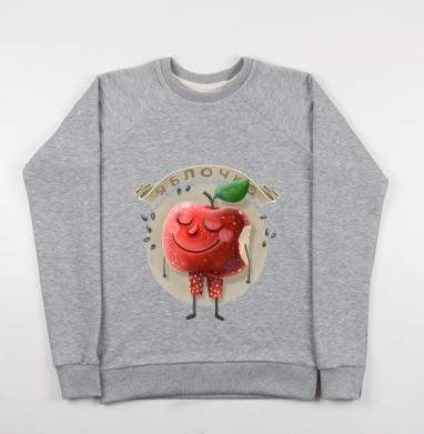 Яблочко - Купить детские свитшоты с символами в Москве, цена детских свитшотов с символом с прикольными принтами - магазин дизайнерской одежды MaryJane