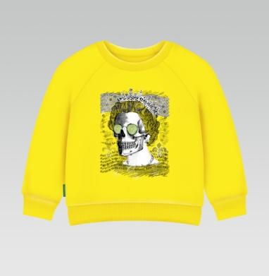 Череп в короне, Cвитшот Детский желтый 240гр, тонкая