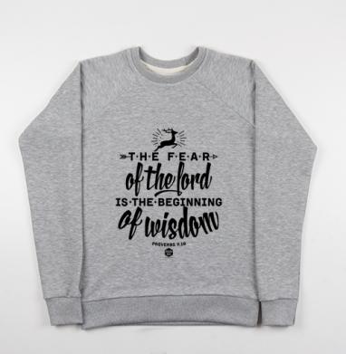 Cвитшот женский серый-меланж 340гр, теплый - Начало мудрости - страх Господень