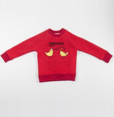 Cвитшот Детский красный 340гр, теплый - TELEKINESIS IS COOL!