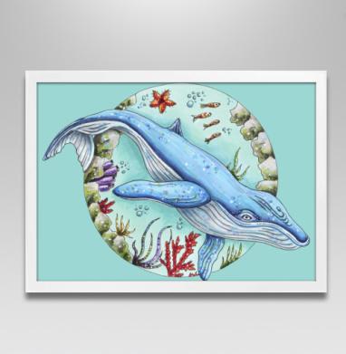 Кит под водой - Постер в белой раме