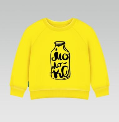 Cвитшот Детский желтый 240гр, тонкая - Бутылка молока