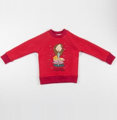 Cвитшот Детский красный 340гр, теплый - Чудо в Перьях