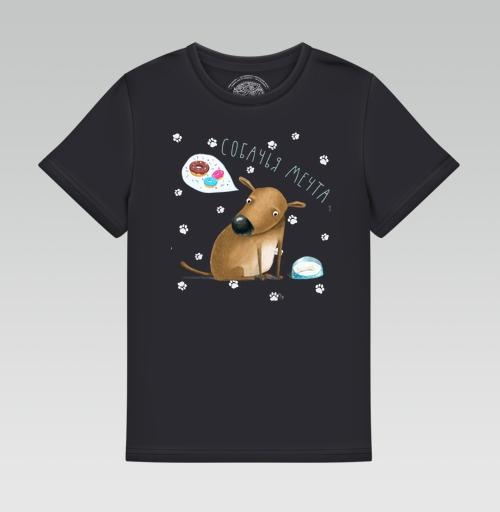 Футболка —  Собачья мечта от dilkka | maryjane.ru - дизайнерские футболки