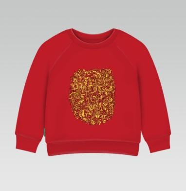 Cвитшот Детский ярко-красный 240гр, тонкий - Парадокс