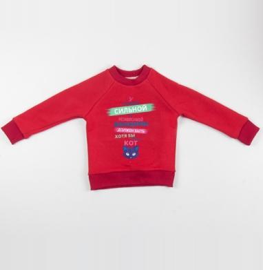 Cвитшот Детский красный 340гр, теплый - Сильная и независимая
