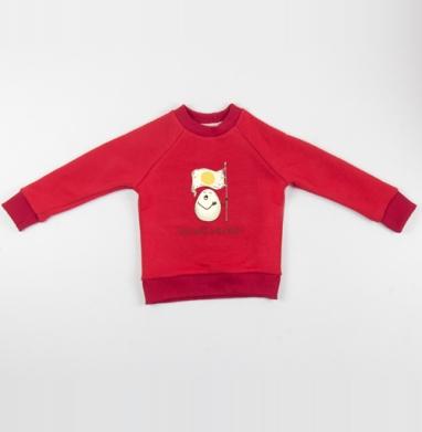 Cвитшот Детский красный 340гр, теплый - ЯИЧНЫЙ ГИМН