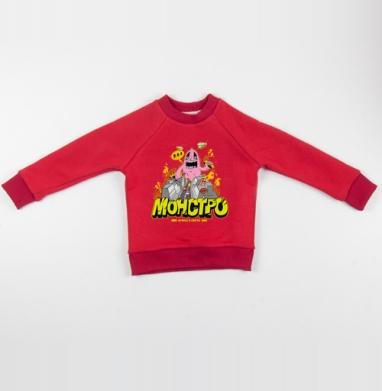 Cвитшот Детский красный 340гр, теплый - Монстро