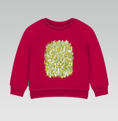Cвитшот Детский темно-красный 340гр, теплый - «Дай мозг поносить?»