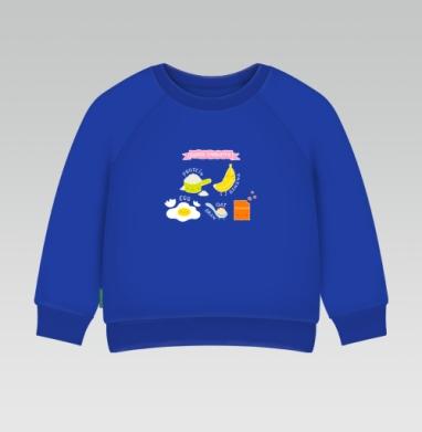 Cвитшот Детский Синий 320гр, стандарт - Супер омлет