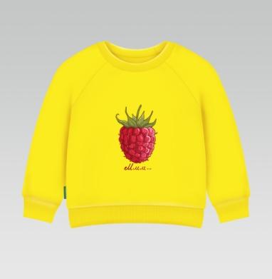 Cвитшот Детский желтый 240гр, тонкая - Ммм... малинка