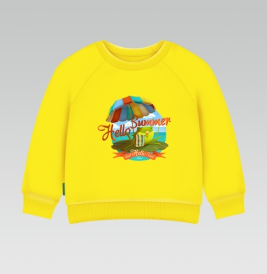 Cвитшот Детский желтый 240гр, тонкая -  Hello Summer & Hello Sea!