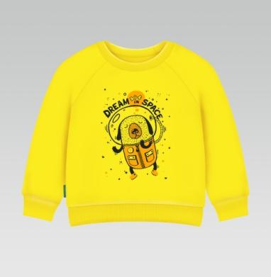 Cвитшот Детский желтый 240гр, тонкая - Dream in space