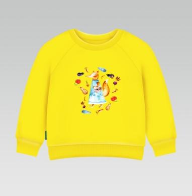 Cвитшот Детский желтый 240гр, тонкая - ЛИСА время обедать!
