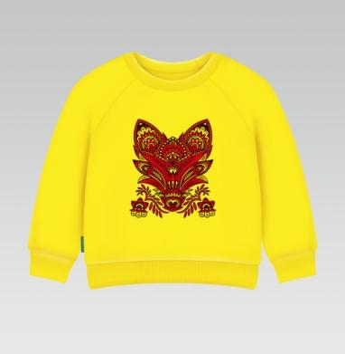 Cвитшот Детский желтый 240гр, тонкая - Лисичка