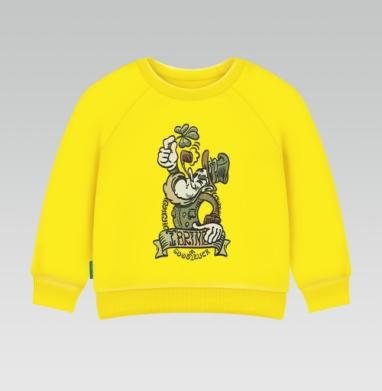 Lucky beggar, Cвитшот Детский желтый 240гр, тонкая