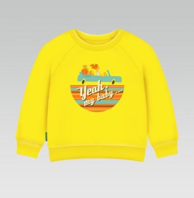 Yeah, my baby..., Cвитшот Детский желтый 240гр, тонкая