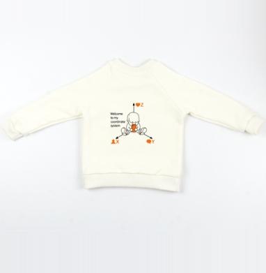 Cвитшот Детский Экрю 320гр, стандарт - Система координат