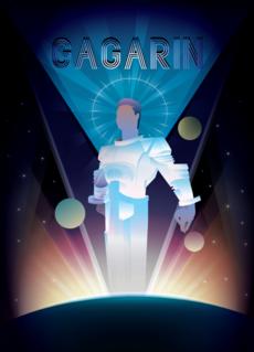 Первый полет в космос космонавта Юрия Гагарина - Темная - Коллекции
