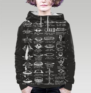 Истина где-то там, Толстовка женская с карманом (полная запечатка)