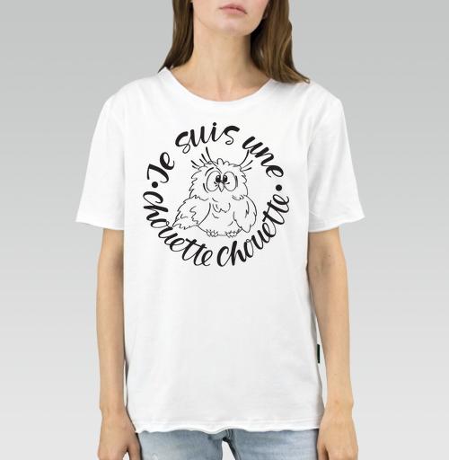Футболка —  Я клевая сова от boxofmagic | maryjane.ru - дизайнерские футболки