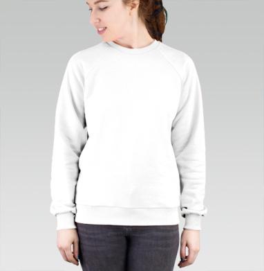 БЕЗ ПРИНТА - Cвитшот женский, белый 320гр, v2