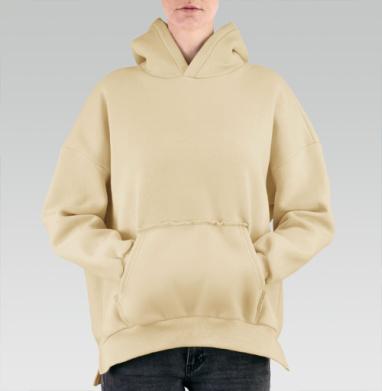 БЕЗ ПРИНТА - Hoodie Mjhigh Bej, утепленная купить в Москве   Теплые худи бежевого цвета с принтами и надписями в интернет-магазине Maryjane по лучшей цене