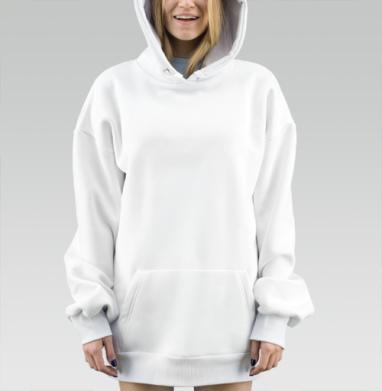 БЕЗ ПРИНТА - Hoodie Mjhigh Dig, оверсайз, утепленная купить в Москве | Теплые худи оверсайз с принтами и надписями в интернет-магазине Maryjane по лучшей цене