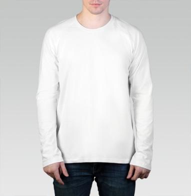 БЕЗ ПРИНТА - Лонгслив мужская футболка реглан с длинным рукавом