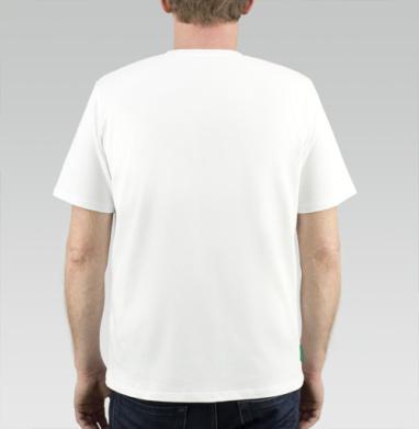 БЕЗ ПРИНТА - Футболка мужская REGULAR белая, печать на спине