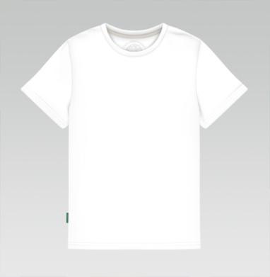 БЕЗ ПРИНТА - Детская футболка белая v2