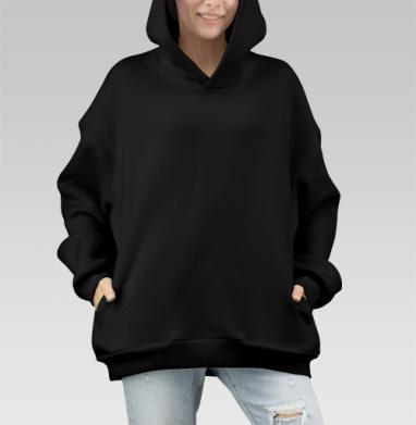 БЕЗ ПРИНТА - Hoodie Mono, черная, оверсайз, утепленная