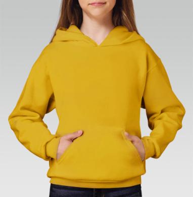 БЕЗ ПРИНТА - Детская толстовка желтая горчица