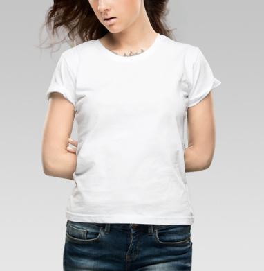 БЕЗ ПРИНТА - Белые женские футболки купить в Москве | Женские футболки белого цвета с дизайнерскими принтами в интернет-магазине Maryjane по лучшей цене