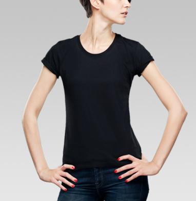 БЕЗ ПРИНТА - Черные женские футболки 🖤 купить в Москве | Женские футболки черного цвета с дизайнерскими принтами в интернет-магазине Maryjane по лучшей цене