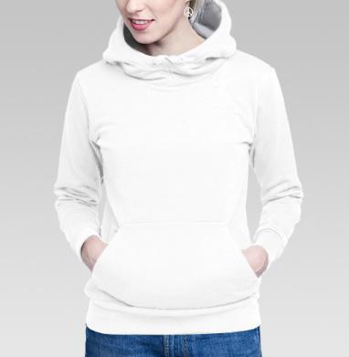 БЕЗ ПРИНТА - Толстовки женские белые купить в Москве | Женские толстовки белого цвета с принтами и надписями в интернет-магазине Maryjane по лучшей цене