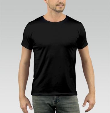 БЕЗ ПРИНТА - Купить черную мужскую футболку 🖤 в Москве|Мужские черные футболки с принтами в интернет-магазине Мэриджейн