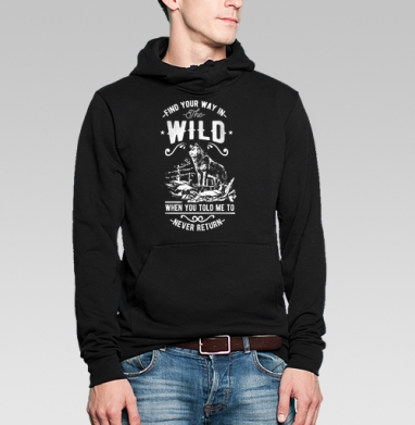 Find your way in the wild -