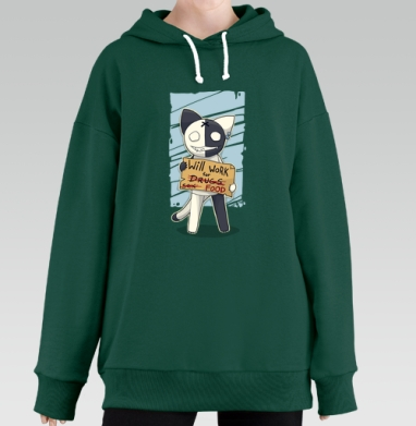 Will work for..., Hoodie Long Oversize Green