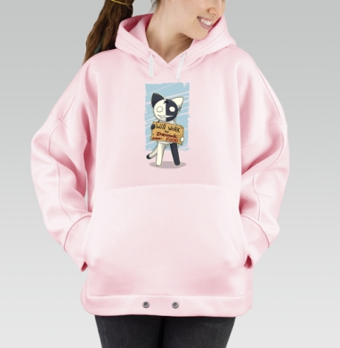 Will work for..., Hoodie Oversize Pink, утепленная
